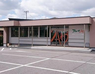 アミューゼリハビリデイサービスセンターの画像