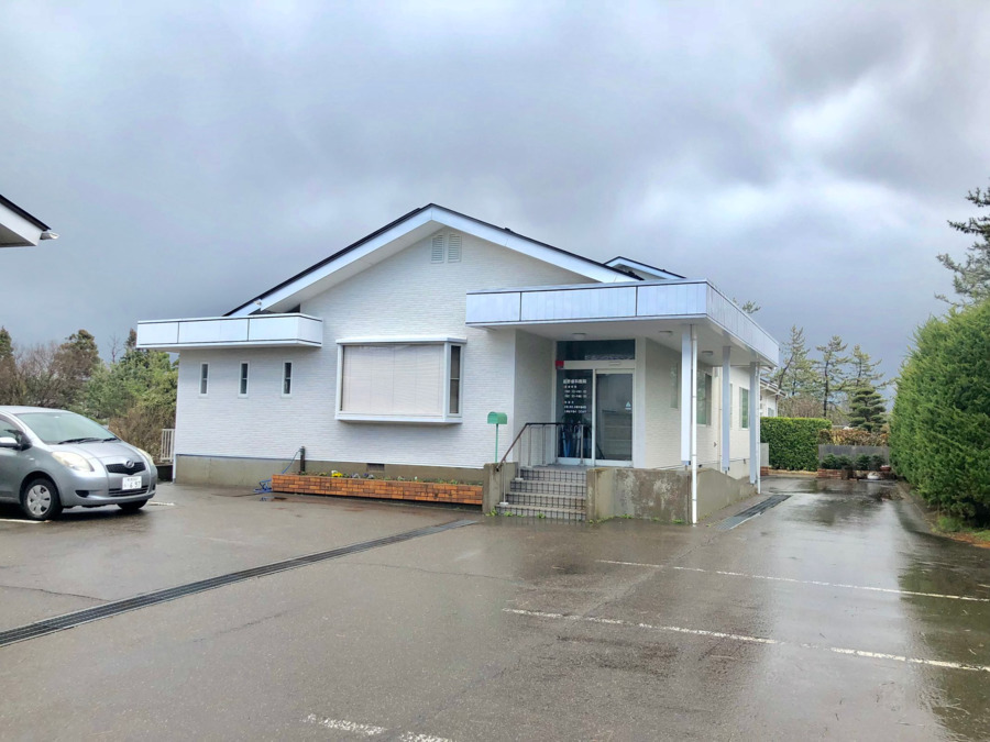 星野歯科医院の画像