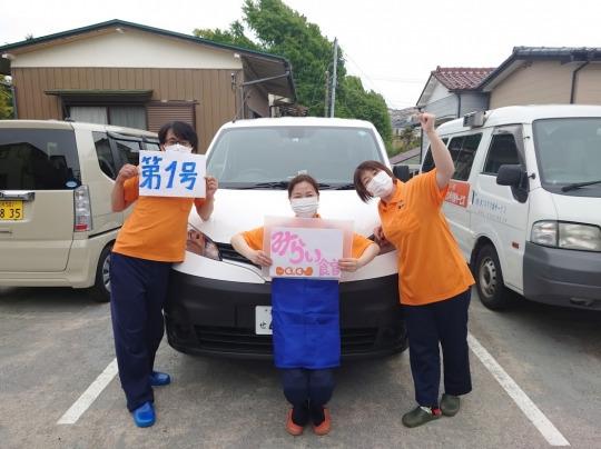 (有)まごの手介護サービス 横浜みらい館 【訪問入浴】の画像