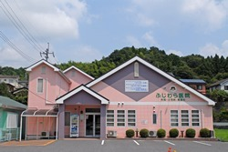 ふじわら医院の画像