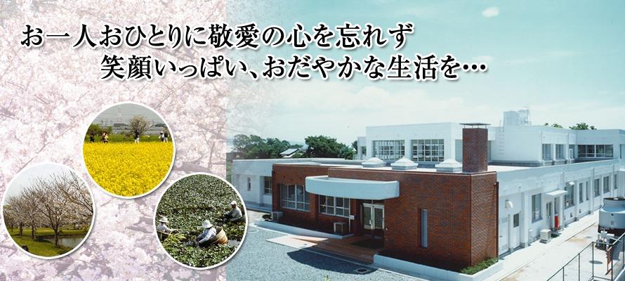 特別養護老人ホーム山ノ井荘の画像
