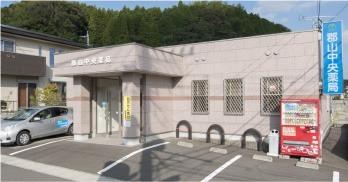 郡山中央薬局の画像