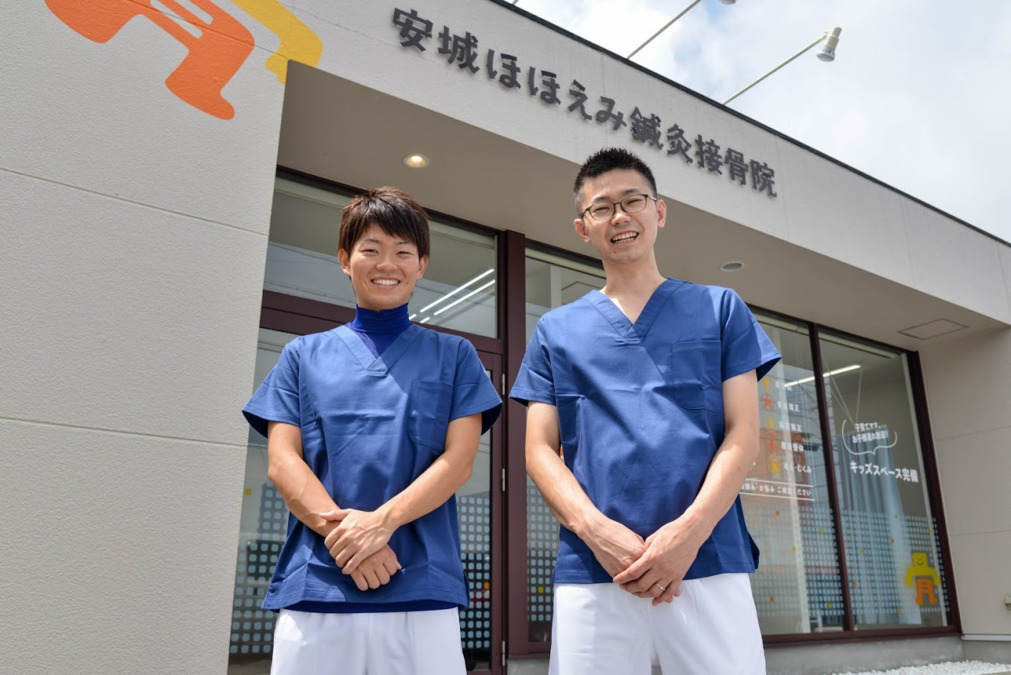 安城ほほえみ鍼灸接骨院の画像