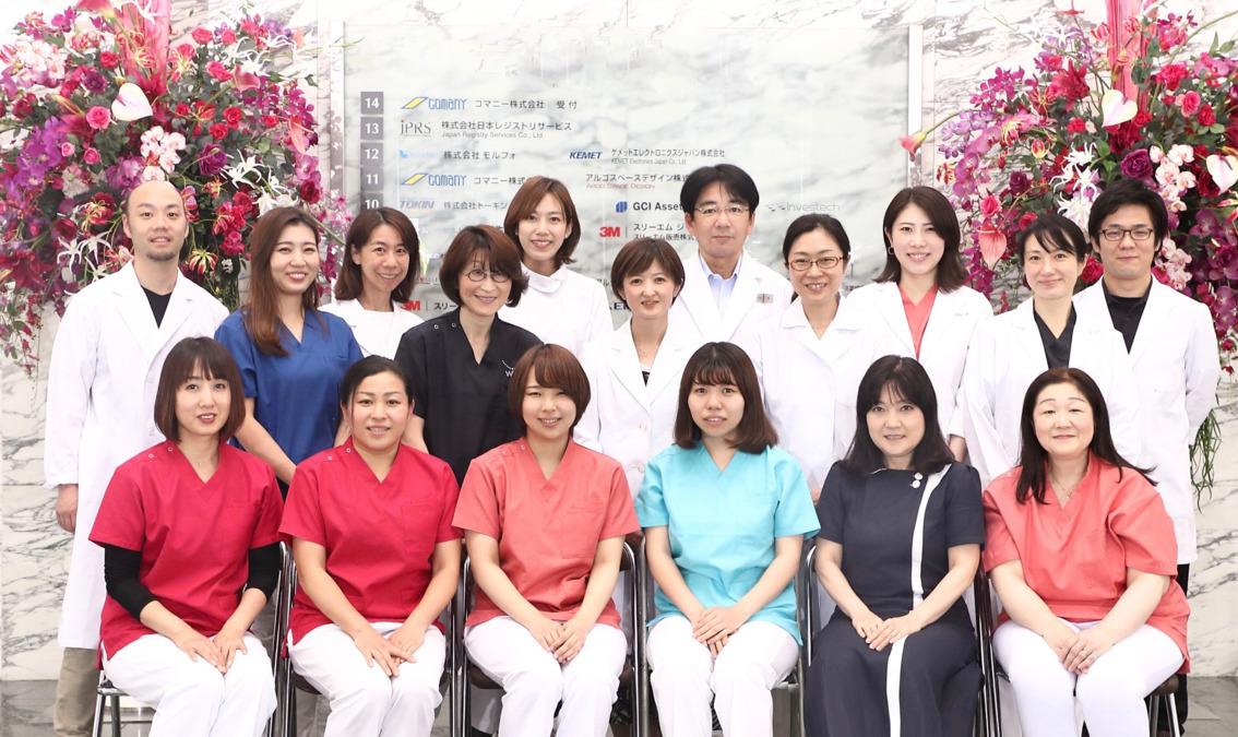 千代田ファーストビル歯科の画像