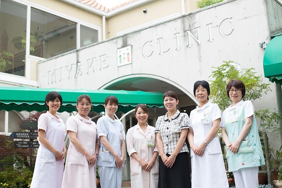 三宅医院の画像
