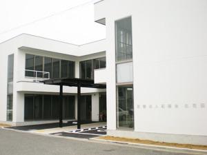 北花田クリニックの画像