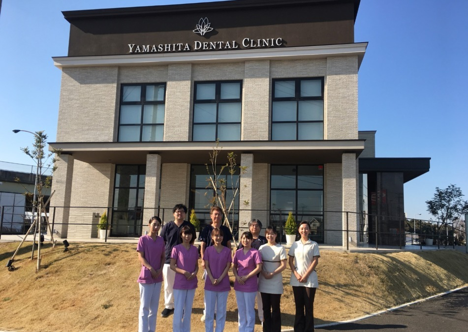 やましたデンタルクリニック・インプラント歯周病センター(歯科医師の求人)の写真:金田院スタッフ☆
