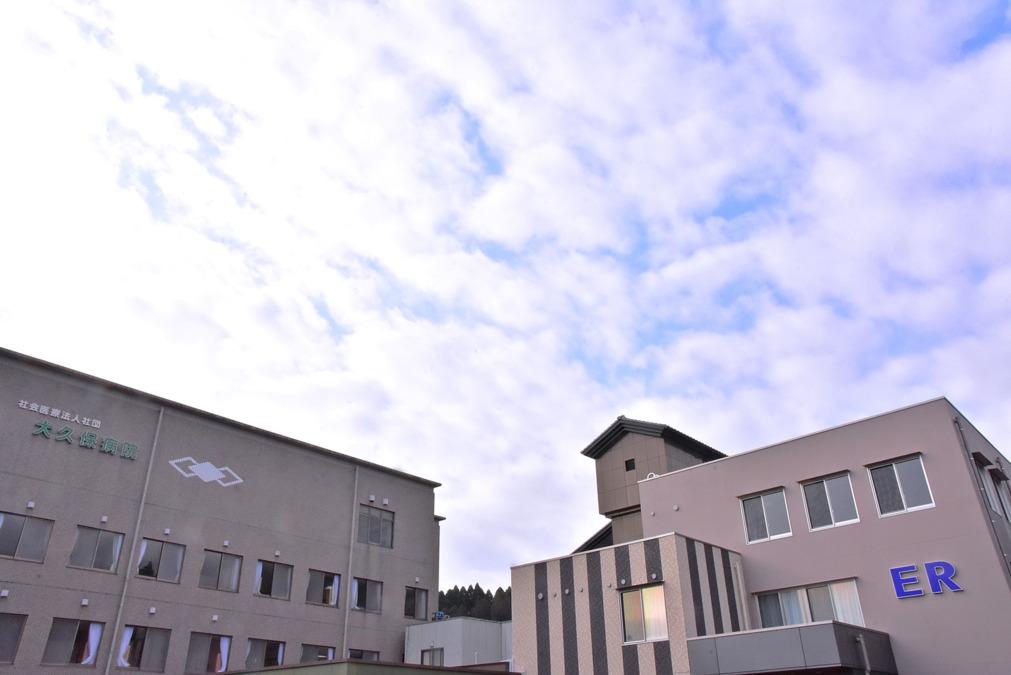 大久保病院の画像