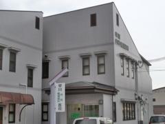 早川内科循環器科医院の画像