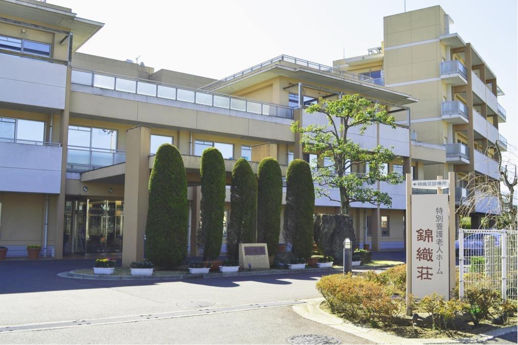 錦織荘ヘルパーステーションの画像