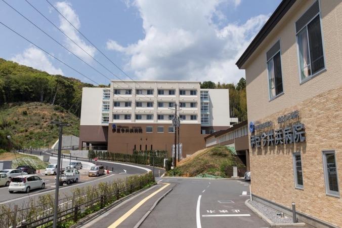 伊豆今井浜病院の画像