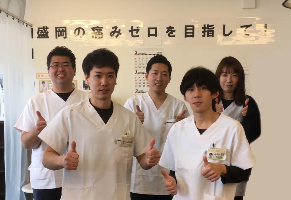 げんきやはりきゅう整骨院 盛南(鍼灸師の求人)の写真: