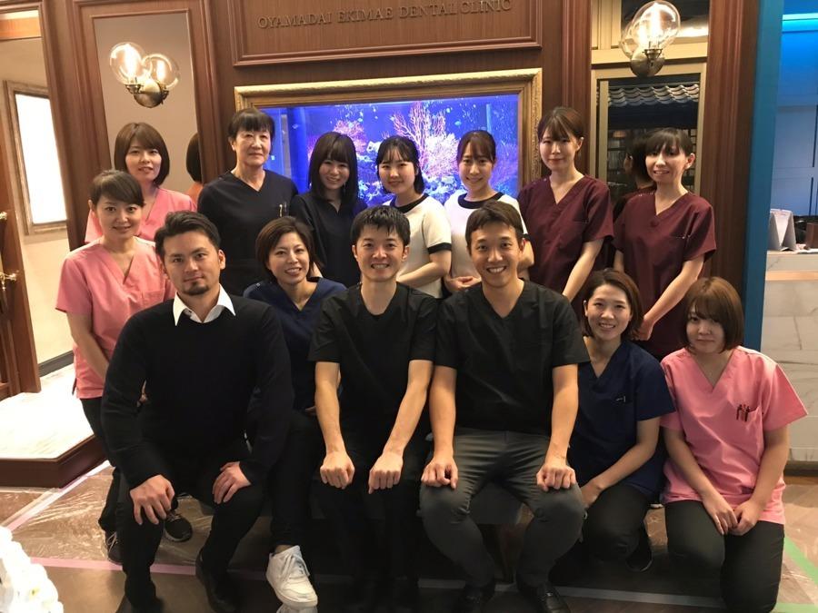 尾山台駅前歯医者(歯科助手の求人)の写真: