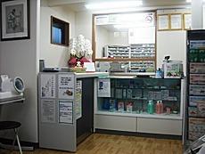 リズム薬局 川越店の画像