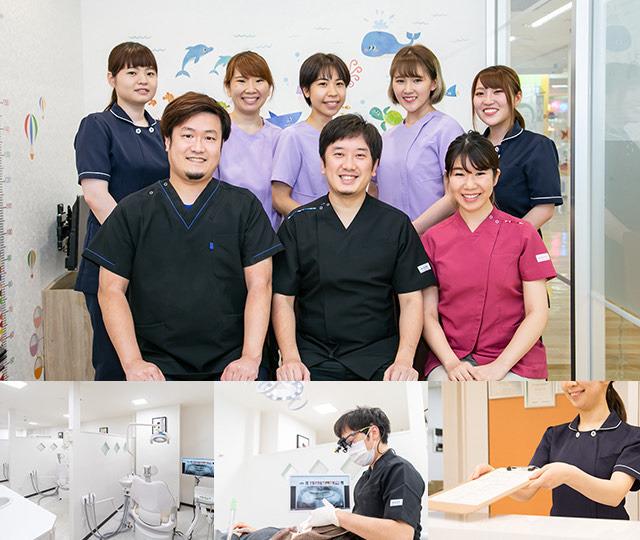 小平スマイル歯科クリニックの画像