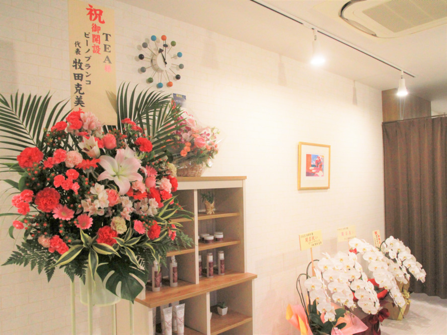 FACE吉祥寺【2020年09月01日オープン】(エステティシャンの求人)の写真: