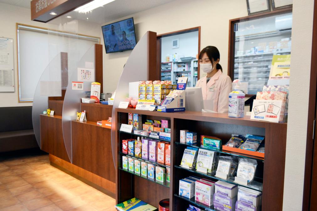 乙訓調剤薬局 花山店の画像