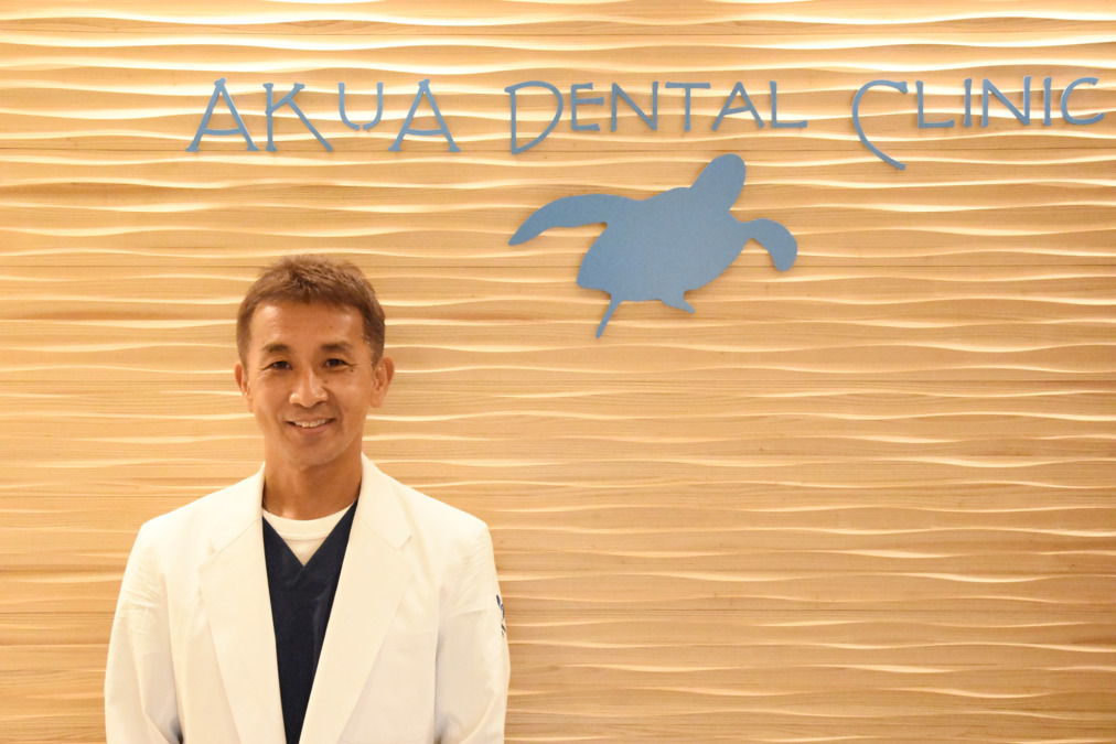 AKuA Dental Clinicの画像