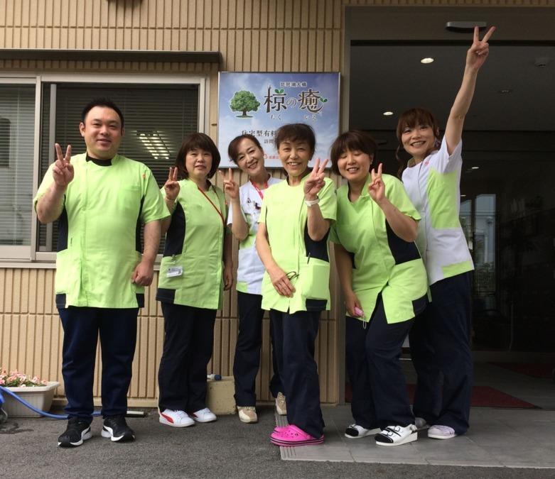 住宅型有料老人ホーム琵琶湖大橋椋の癒の画像