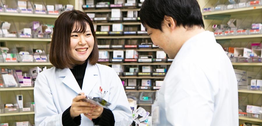 ハッピー調剤薬局 八戸類家中央店の画像