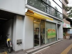 紫山堂薬局 音羽店の画像