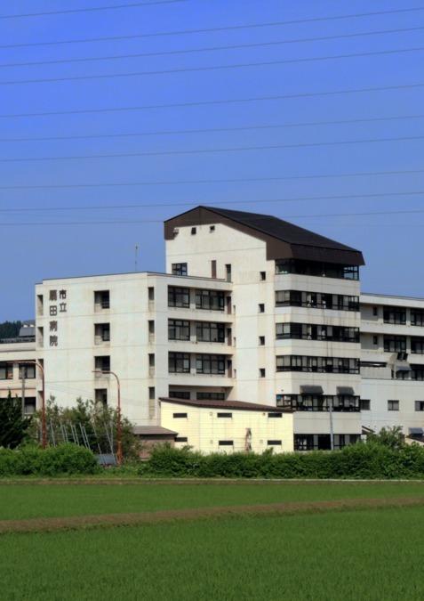 大館市市立扇田病院の画像
