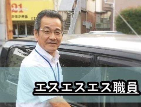 特定非営利活動法人エス・エス・エス   サンハイツ貫井南(管理職(介護)の求人)の写真1枚目: