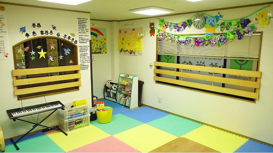 放課後等デイサービス遊学館 守谷教室の画像