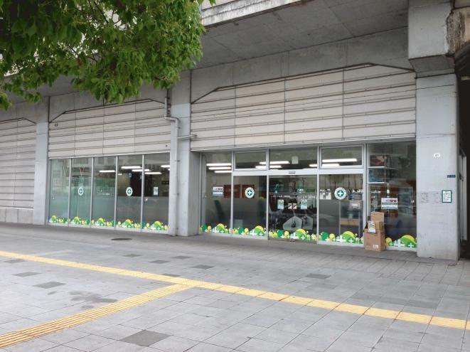 ポシブルJR三原駅前店の画像