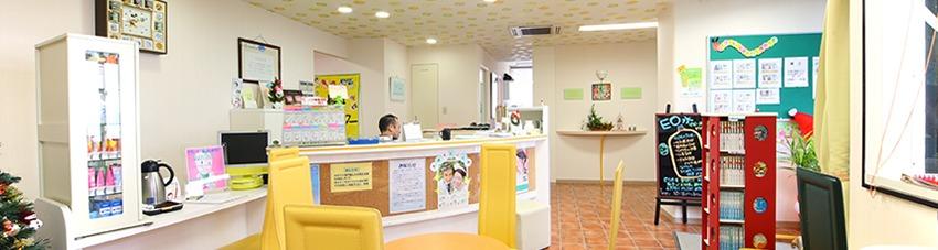 藤生歯科センターの画像