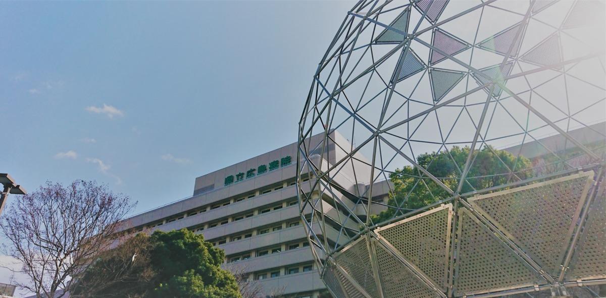 株式会社ソラスト 県立広島病院の画像