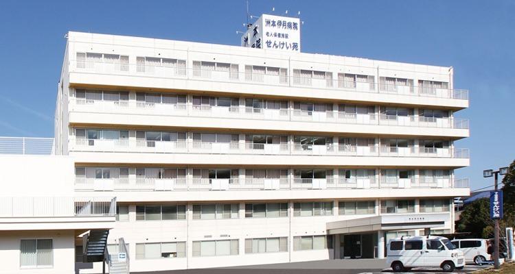 洲本伊月病院の画像