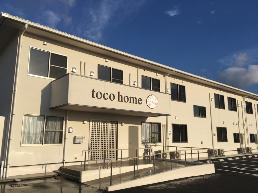 住宅型有料老人ホームtoco homeの画像