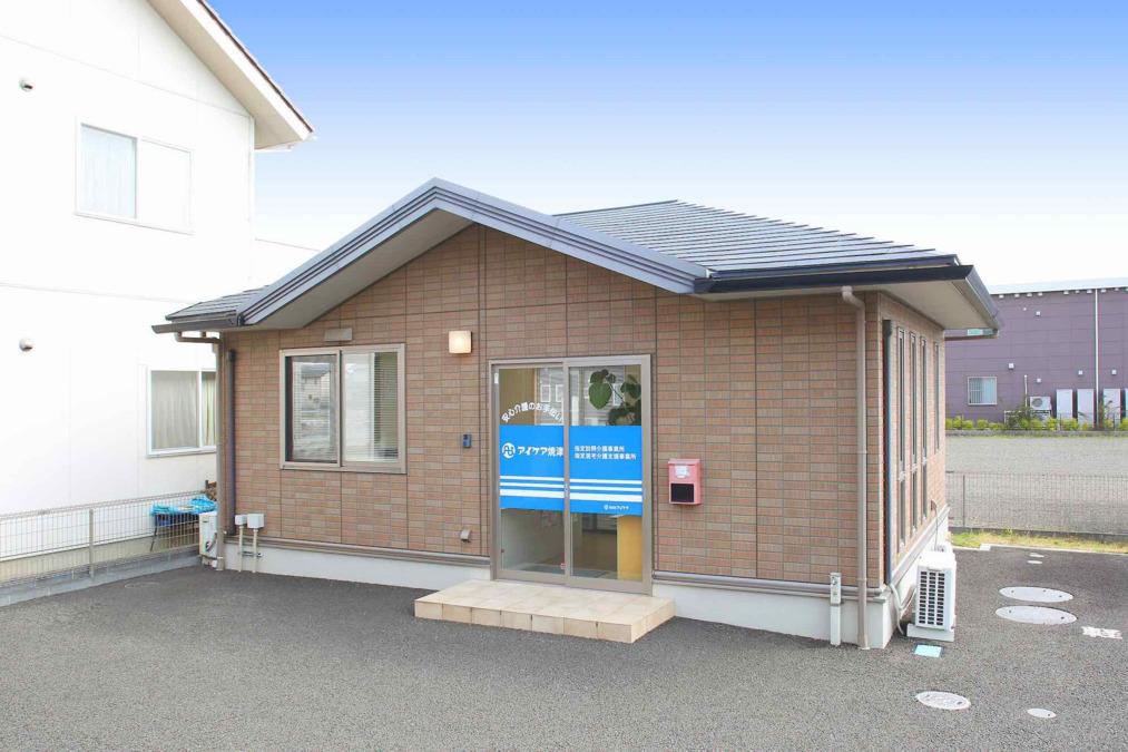 在宅介護センター アイケア焼津の画像