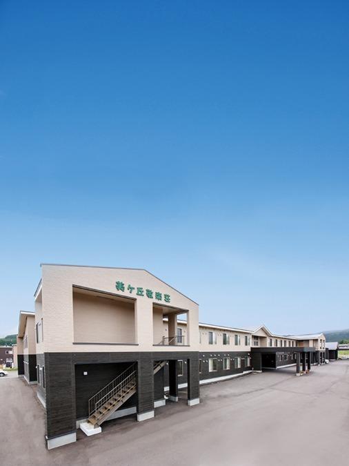 特別養護老人ホーム美ヶ丘敬楽荘の画像