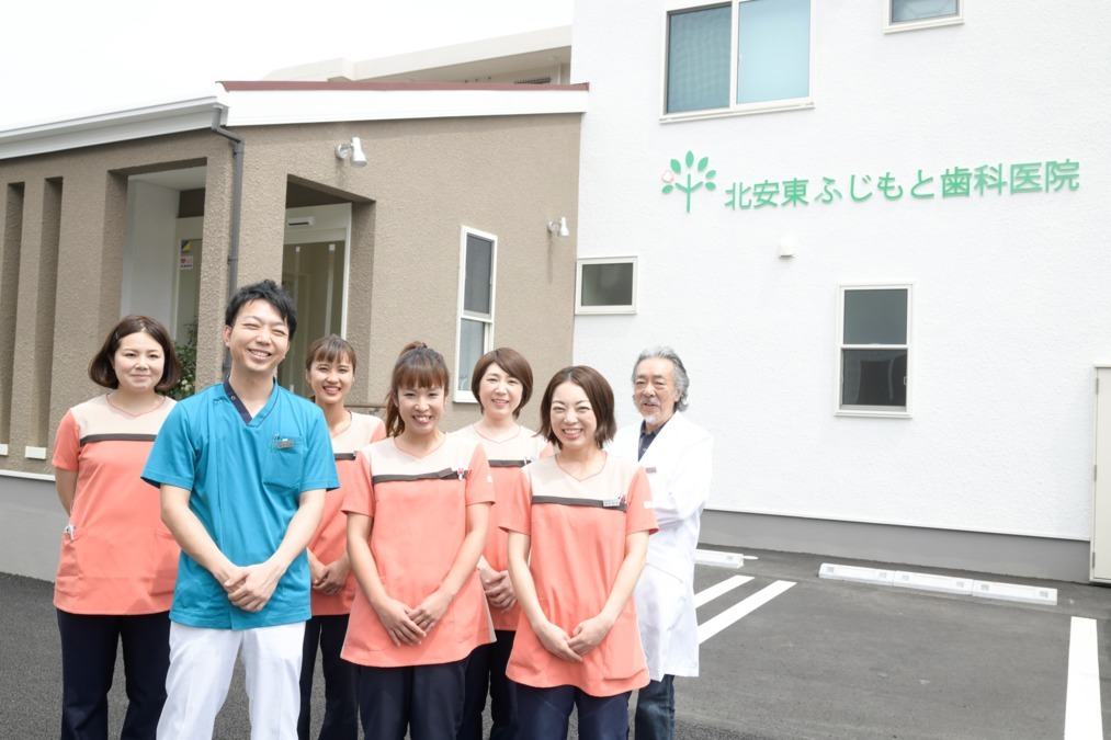 北安東ふじもと歯科医院【2019年05月07日オープン】の写真: