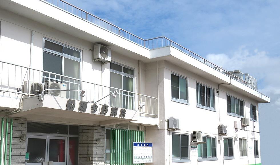 船岡今野病院の画像