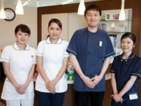 ひかり歯科口腔外科の画像