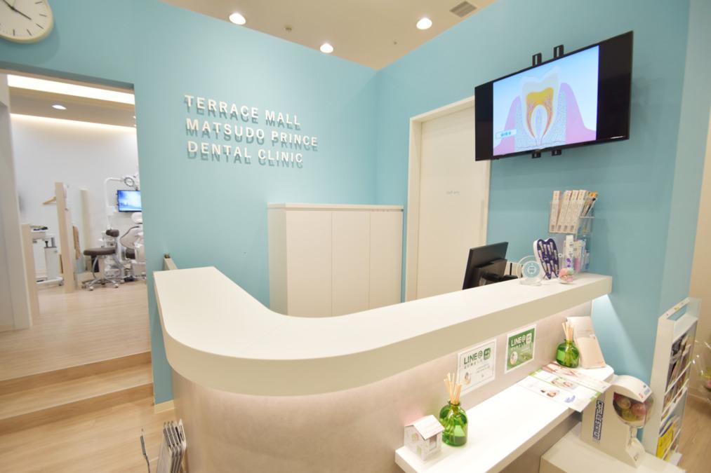 テラスモール松戸プランス歯科 の画像