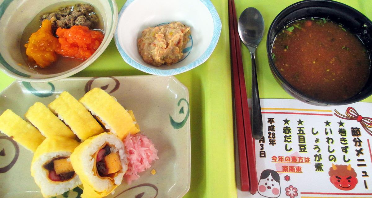 株式会社神戸メディカルサービス協会 介護老人保健施設うらら内の厨房の画像