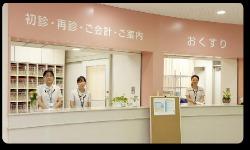 山鹿回生病院の画像
