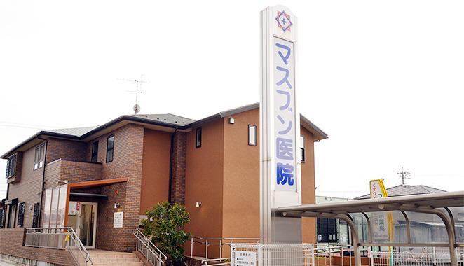 マスブン医院の画像