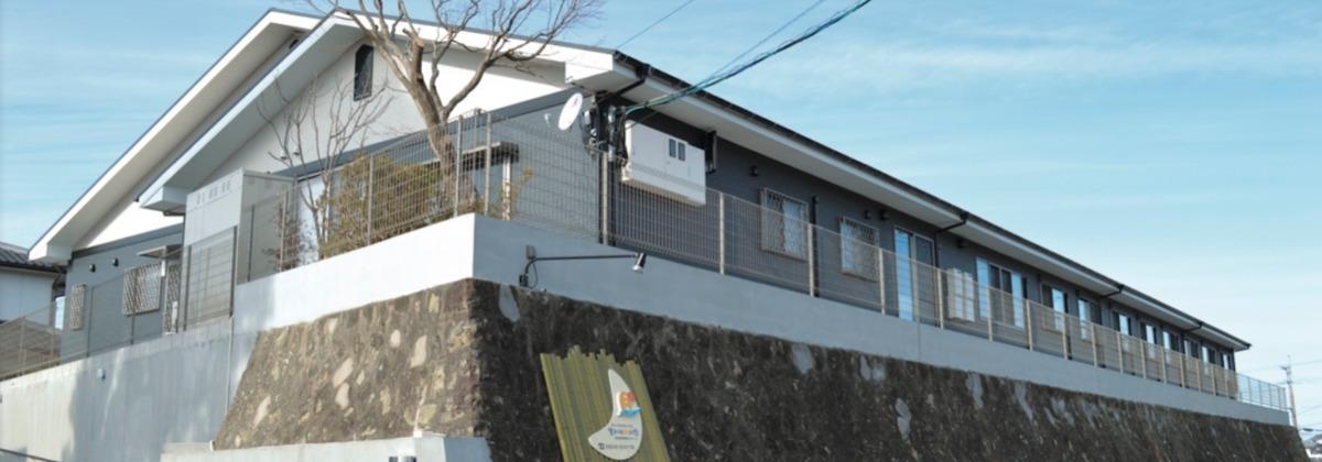 住宅型有料老人ホーム黒川と月の家の画像