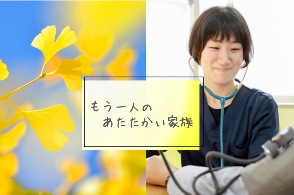 (仮称)訪問看護ステーション リカバリー 武蔵野事務所の画像