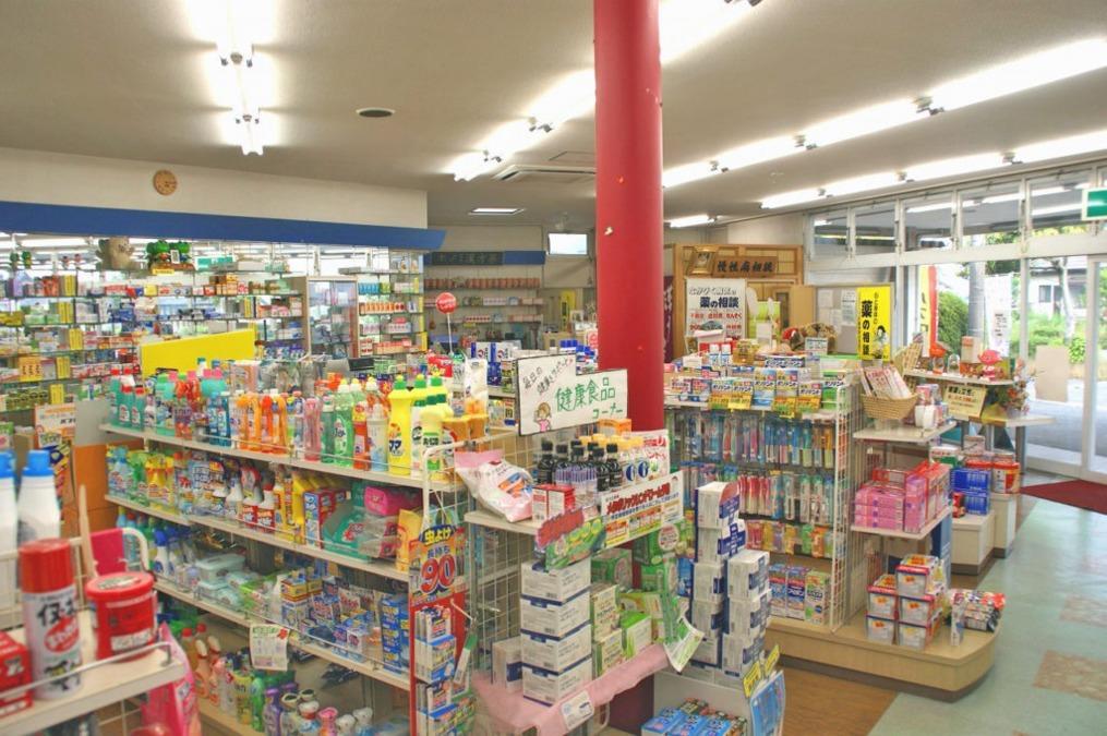 ハッピー薬局 本店の画像