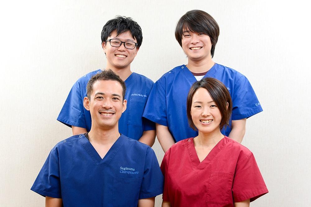 鷺沼カイロプラクティック鍼灸整体院の画像