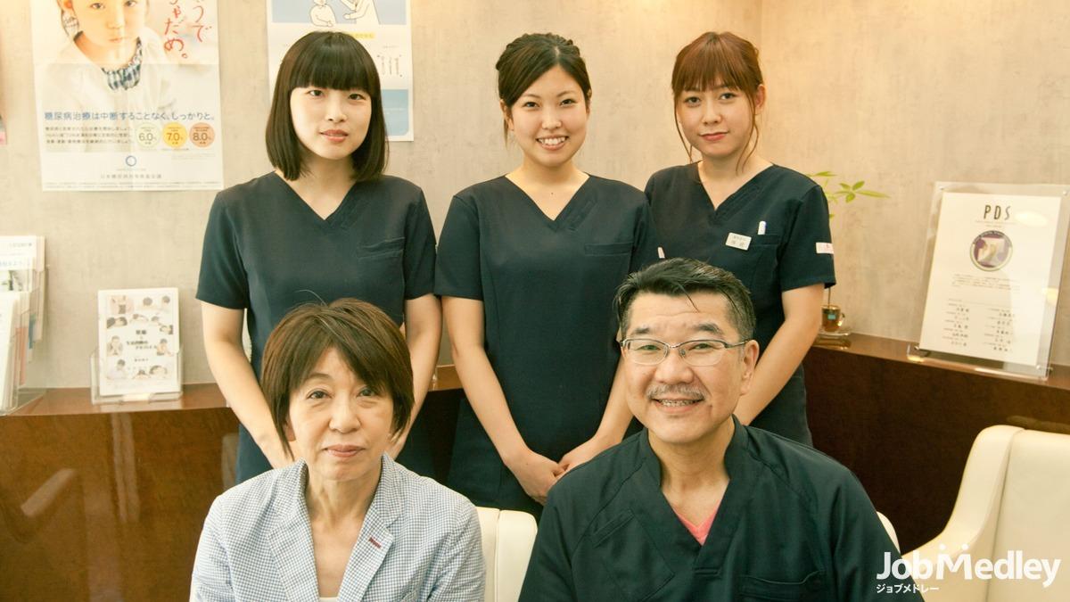 高橋歯科醫院の画像