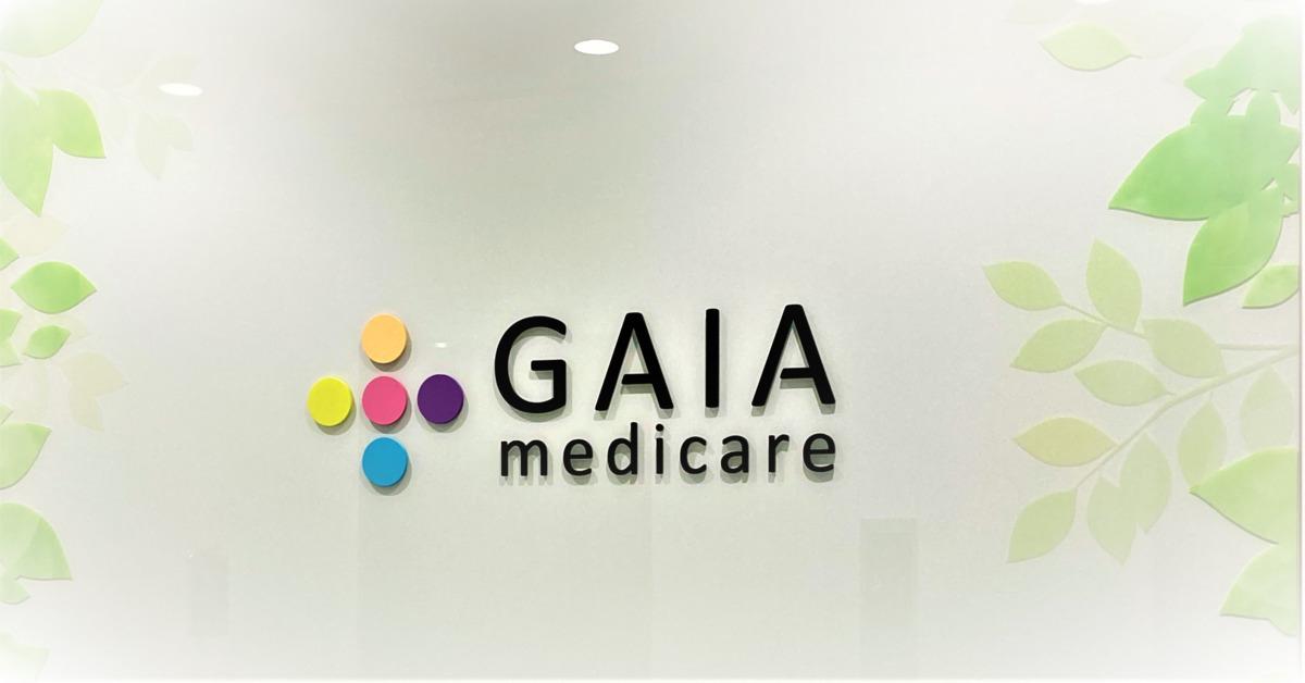 ガイア訪問看護ステーション 日暮里の画像