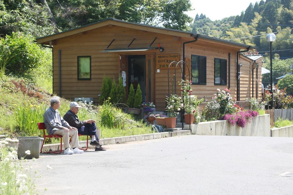 居宅介護支援センター 上埴生の郷の画像