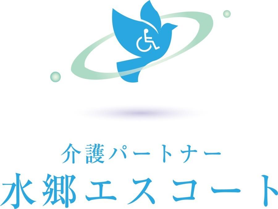 水郷エスコート24  稲敷店・ヘルパーステーションの画像